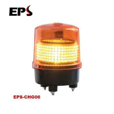چراغ-امداد-و-نجات-chg06